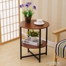 邊幾現代簡約小茶几移動角幾沙發邊桌邊櫃床頭桌置物架北歐小圓桌WD   一米陽光