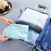 夾鍊袋 分類袋 密封袋 EVA 防水 防塵袋 衣物收納袋 透明 透視B 磨砂夾鏈分裝袋【J010】生活家精品