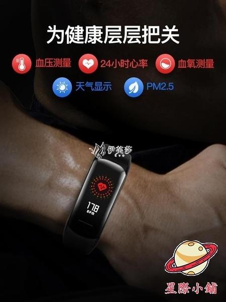 智慧手環 C5彩屏智慧手環多功能防水測心率血壓血氧心跳睡眠男女運動計步器 星際小舖