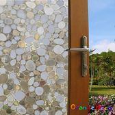 壁貼【橘果設計】鵝卵石 靜電玻璃貼 45*200CM 防曬抗熱 無膠設計 磨砂玻璃貼 可重覆使用 壁紙