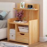 交換禮物-簡易床頭櫃臥室收納櫃簡約現代抽屜式床邊櫃經濟型儲物櫃子wy