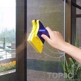 擦玻璃神器雙面擦窗器家用刮刷洗搽窗工具洗波璃的清潔器單層玻璃「Top3c」