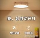 感應燈LED櫥櫃燈帶充電式智慧人體感應家用櫃子衣櫃廚房無線自粘免布線 【快速出貨】