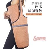 瑜伽墊背包 瑜珈背包軟木多功能收納便攜瑜珈墊背袋干濕分離大容量透氣