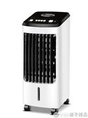 韓國現代空調扇制冷風扇加濕單冷風機宿舍家用行動水冷氣小型空調   (橙子精品)