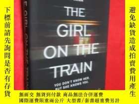 二手書博民逛書店The罕見Girl on the Train (小16開,硬精裝