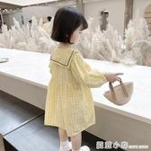 女童裝兒童秋裝2020新款2-9歲寶寶3小童4格子裙公主洋裝子6春秋 聖誕節全館免運
