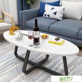 北歐簡易茶几簡約現代客廳創意陽台茶桌小戶型茶台橢圓形邊几桌子