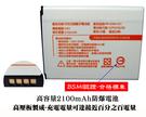 【高壓板-BSMI認證】三星 S3 / GT-i9300 / Neo GT-i9060 樂享機 / GT-i9082