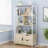 簡易書架簡約落地客廳櫃子置物架家用桌面上收納學生省空間小書櫃 PA13322『棉花糖伊人』