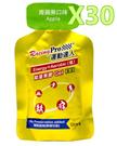 【171216297】運動達人 Energy+ 涵氧能量果膠-(青蘋果口味)X30包~不含防腐劑全素可用