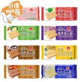 義美夾心酥【E0017】花生/檸檬/草莓/巧克力/咖啡/椰子/香芋/牛奶 152g/包 零嘴 餅乾 點心