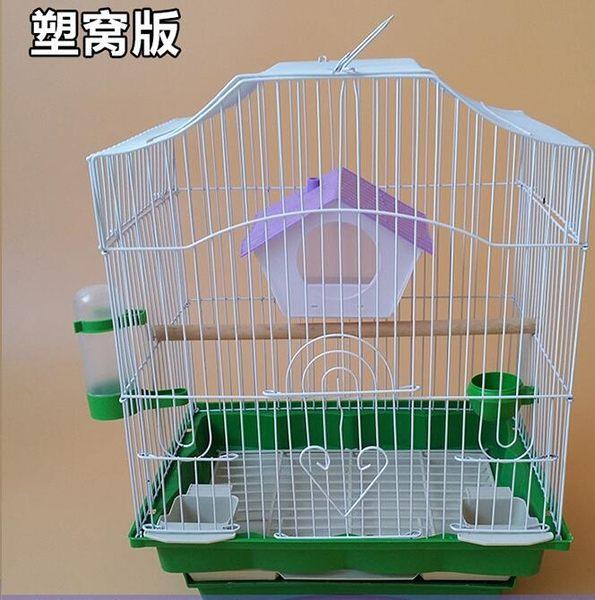凱蒂寵物  鳥籠 鸚鵡鳥籠文鳥籠子 小型鳥籠屋型鳥籠寵物鳥用品