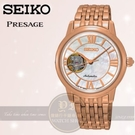 SEIKO日本精工Presage開芯羅馬機械腕錶-34mm/4R38-01B0G/SSA848J1公司貨/禮物/聖誕節
