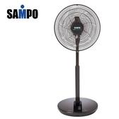 『SAMPO』☆ 聲寶-14吋微電腦DC節能立扇  SK-FS14DR **免運費**