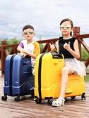 兒童行李箱可坐騎行女大容量可登機男孩旅行箱寶寶可坐兒童拉桿箱 童趣屋 LX