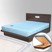 雙人床《YoStyle》朵拉5尺雙人掀床組(床頭片+後掀床底) (二色任選) 免運專人配送到府