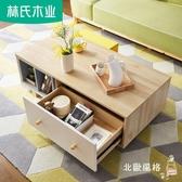 茶几迷你實木茶幾現代簡約客廳茶桌小戶型長方形茶台桌子【快速出貨】