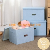 收納箱布藝盒子衣柜收納盒整理箱家用裝衣服衣物儲物箱可折疊箱子【白嶼家居】