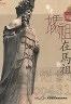 二手書R2YB d1 100年12月出版《媽祖在馬祖》劉羽茵 交通部觀光局馬祖國
