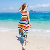 洋裝雪紡海邊度假沙灘裙波西米亞長裙寬鬆大尺碼七彩條紋連身裙洋裝