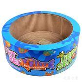 寵物玩具 貓抓板碗型貓窩瓦楞紙磨爪器 BS21799『毛菇小象』TW