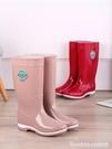 雨鞋 短筒雨鞋女士高筒雨靴長筒中筒水靴加絨保暖防滑膠鞋時尚水鞋套鞋 星河光年