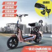 電動自行車機車48V電瓶車綠元素電動助力踏板成人代步小型電動車 NMS陽光好物