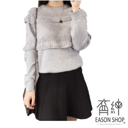 EASON SHOP(GU9943)韓版簡約純色流蘇拼接加厚短版圓領長袖羅紋針織毛衣女上衣服修身顯瘦內搭衫紅色