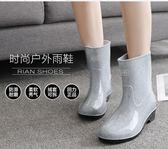 雨鞋女成人韓國雨靴女士膠鞋中筒時尚水靴防水鞋短筒防滑套鞋 歐韓時代
