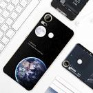 [10 pro 硬殼] HTC Desire 10 Pro D10i 手機殼 外殼 地球月球