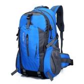 店長推薦 新款雙肩包防潑水書包登山包騎行水壺掛包男女款戶外運動旅行背包