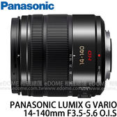 Panasonic LUMIX G VARIO 14-140mm F3.5-5.6 ASPH. POWER O.I.S. 黑色 (6期0利率 免運 台松公司貨) 變焦鏡頭 H-FS14140