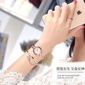 女士手錶 學生韓版防水時尚款簡約2018新款潮流女表 BF7826【旅行者】