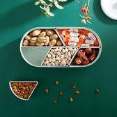 創意堅果分格盤 餅乾 水果 造型 收納盒 乾果盤 創意 糖果盤 瓜子盤 橢圓形【P602】♚MY COLOR♚