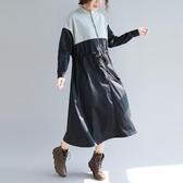 撞色系繩高腰小立領洋裝連身裙女秋冬新品大尺碼長袖A字型裙子 降價兩天