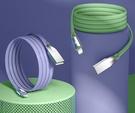 數據線數據線11pro手機充電線器液態硅膠適用于X快充7閃充8pl 【全館免運】