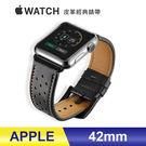 Apple Watch 手錶錶帶 42m...