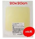 舒膚貼SavDerm 親水性敷料(滅菌) 20X20CM x(6片)組合價