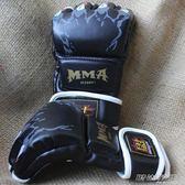 成人專業拳擊手套 散打泰拳分指MMA半指UFC搏擊專業沙袋訓練拳套      時尚教主