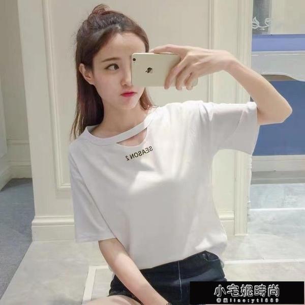 含棉短袖t恤女2021新款寬鬆夏裝韓版超火cec半袖白色上衣服ins潮 小宅妮