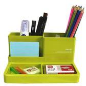 筆筒 多功能筆筒可愛創意時尚韓國小清新學生簡約收納盒文具辦公 莎瓦迪卡