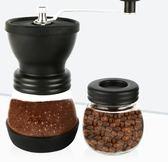 咖啡機 咖啡磨豆機 玻璃手動磨粉機 手搖便攜式可水洗咖啡豆研磨機谷物 韓菲兒