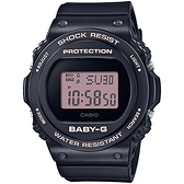 CASIO 卡西歐 BABY-G 數位 手錶 BGD-570-1B 黑