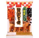 日本 三幸 贅澤餅 96g◎花町愛漂亮◎TC