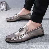 豆豆鞋男2018新款夏季韓版百搭社會精神小伙男鞋快手紅人懶人皮鞋『韓女王』