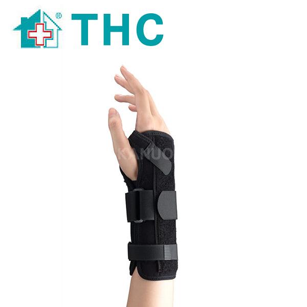 THC 通用型手腕固定板 護腕 H3349 不分左右手