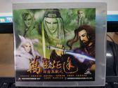 影音專賣店-U01-086-正版VCD-布袋戲【霹靂異數之萬里征途 1-32集 32碟】-