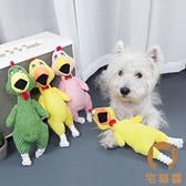 狗狗玩具耐咬磨牙毛絨發聲狗幼犬小狗尖叫雞寵物玩具【宅貓醬】