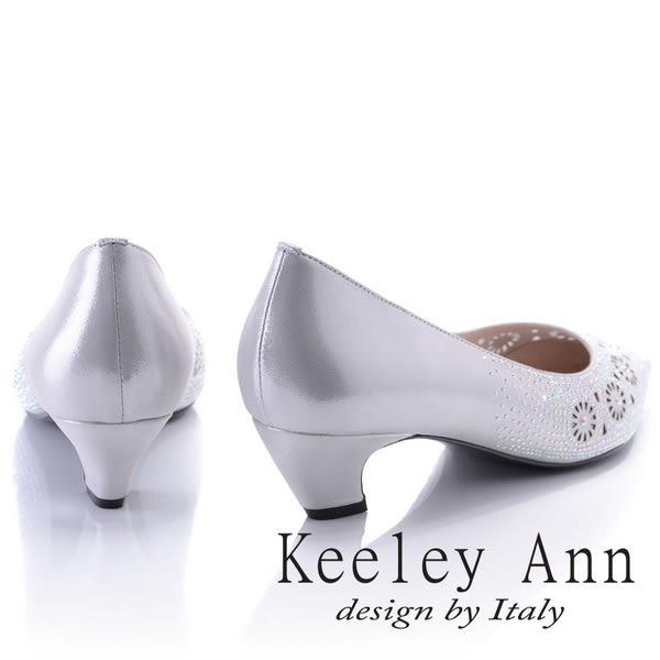 ★2018春夏★Keeley Ann閃爍動人~鏤空網紗水鑽煙花真皮中跟鞋(銀色)
